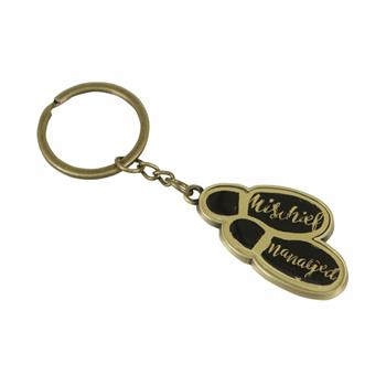 Harry Potter (Mischief Managed) Keyring