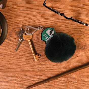 Harry Potter Slytherin Pom Pom Keychain