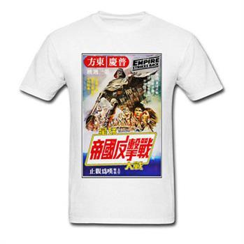 Star Wars - Japanese ESB Poster Tee - Large