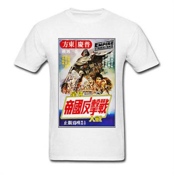 Star Wars - Japanese ESB Poster Tee - 2XL