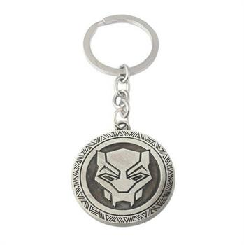 Black Panther Metal Keyring